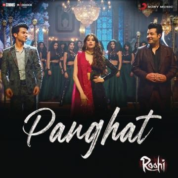 Panghat  By Asees Kaur Poster