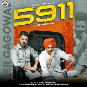 5911   By Jatinder Gagowal Poster