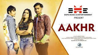 Aakhr By Vikram Pannu   Poster