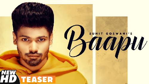 Baapu By Sumit Goswami  Poster