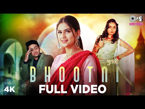 Bhootni  By Miss Sweety Poster