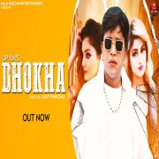 Dhokha By Anjeep Lucky Poster