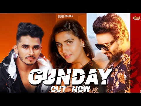 Gunday  By Devender Ahlawat Poster